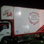 شركة المختار فرع مصر الجديدة